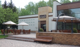 Arthurs Village & SPA Отель